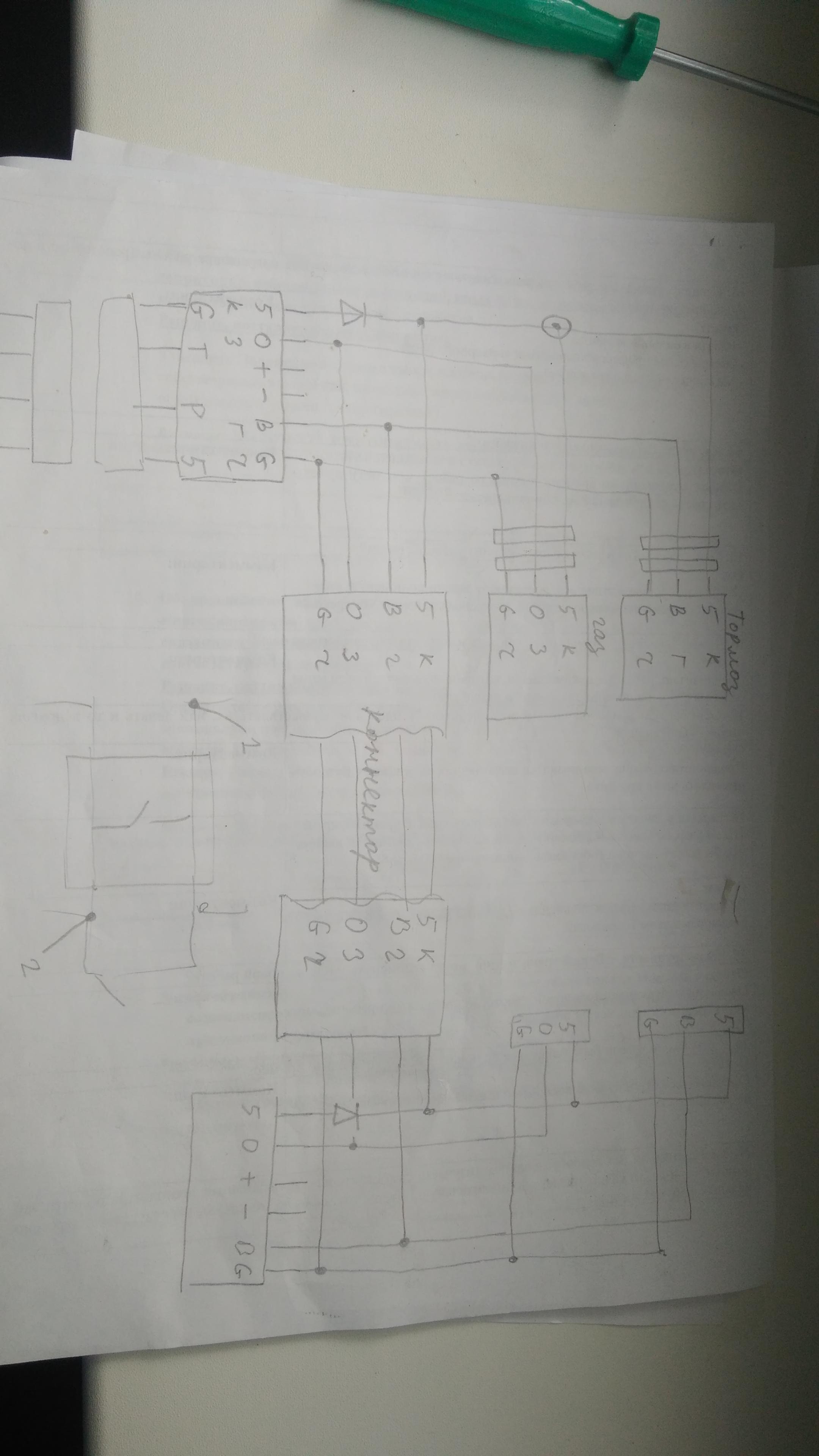 Схема подключения плат BLE с диодов