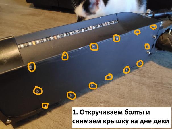 Снятие крышки аккумуляторного отсека Kugoo M4 Pro