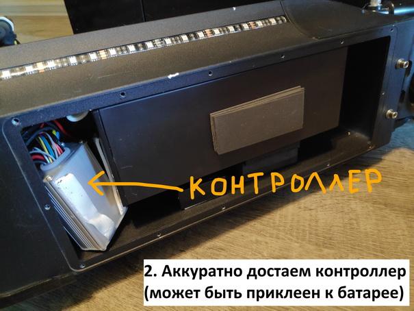 Контроллер Kugoo M4 Pro